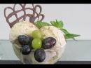 Làm kem Мороженое крем-брюле clip công thức Làm Kem Caramen, Hướng dẫn cách làm kem caramen tại nhà