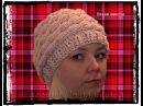 женская весенняя шапка косами - Women's spring hat braids