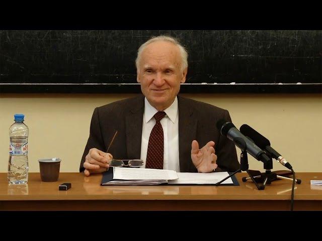 Исторические свидетельства о Христе (МДА, 2013.10.22) — Осипов А.И.