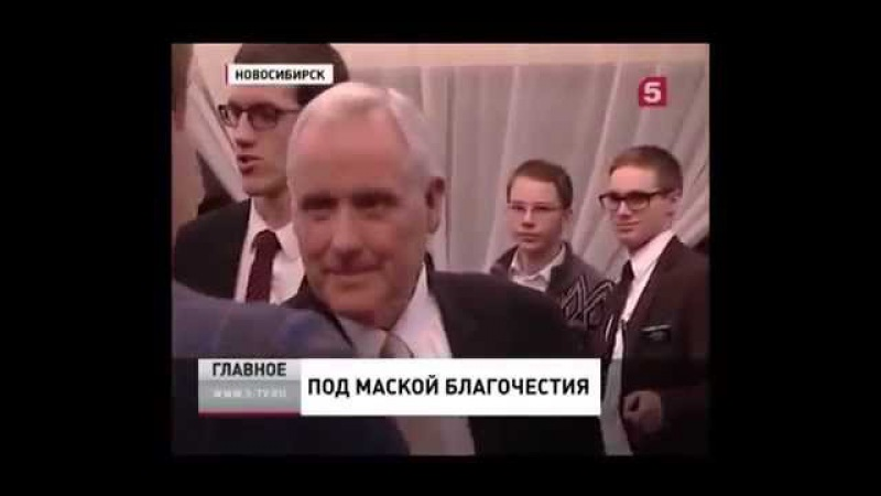 Новый разведцентр армии Мармонов США в России