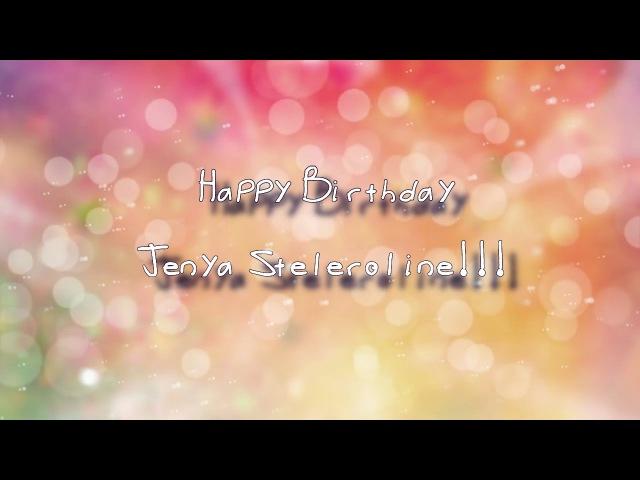 Happy Birthday Jenya Steleroline