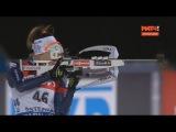 Биатлон Кубок Мира 2015-2016 1-ый этап Эстерсунд (Швеция) - Женская Индивидуальная гонка 15 км - 03.11.2015