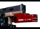 MINI GRANATWERFER für Pistolen, Günstiges Nachtsichtgerät