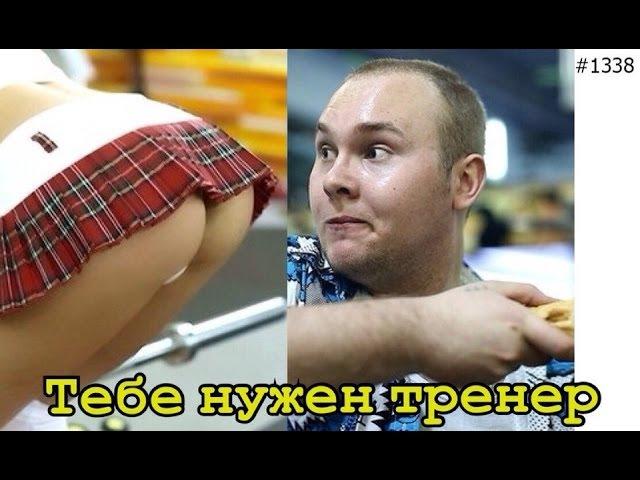 Юрий Спасокукоцкий ft. Alex-ike - ТЕБЕ НУЖЕН ТРЕНЕР