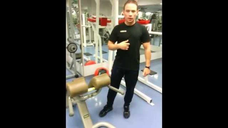 Спазм, подвздошно-поясничная мышца! Лечение!