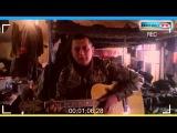 Песня с Ато от 25 й бригады ВДВ  'Мы Луганск с Донецком тоже отобъём у русской рожи'