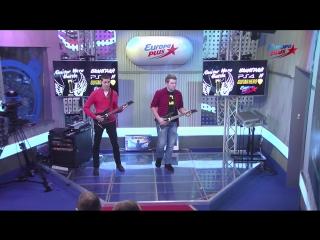 Баттл Guitar Hero Live - Европа Плюс
