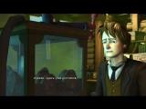 Назад в будущее game - 4 Эпизод 12 часть, Марти долбан