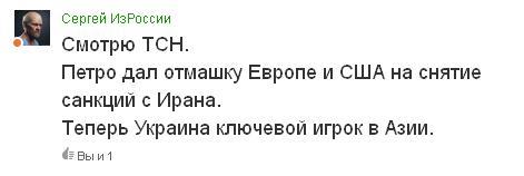 Яценюк провел встречу с посланниками Меркель и Олланда - Цензор.НЕТ 6566