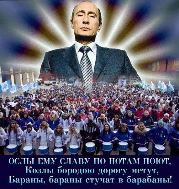Глава Минфина РФ предрек сокращение Резервного фонда России в 9 раз - Цензор.НЕТ 101