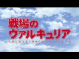 valkyria chronicles opening