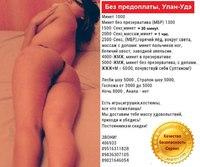 seks-radi-vizhivaniya-onlayn-v-horoshem-kachestve