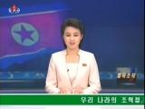 Новости КНДР за 12 июня 2015 года
