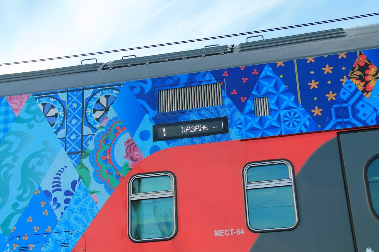Фирменные поезда  Пассажирам