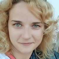 Галина Гальперина