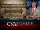  ВОЙНА ЗА ИСТОРИЮ 195  Легитимность Керенского, Советов и