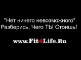 Денис Борисов - Долгожданная масса! Все о питании для набора массы.