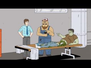 Гадкие Американцы S01E07 Kong of Queens