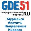 GDE51 - Информационный портал Мурманской области