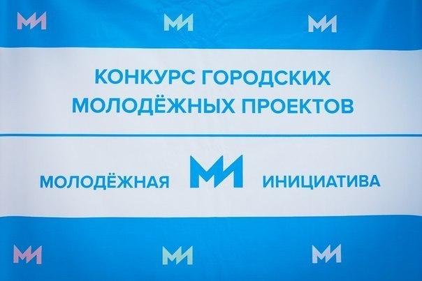 В Таганроге завершилась областная олимпиада «Молодежные инициативы»