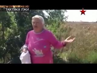 Как пьяная украинская армия воюет и как врут СМИ Украины