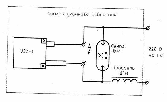 Схема фонаря уличного