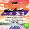 bitlook Night Cruise | 29 августа