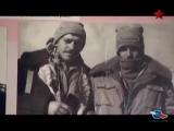 Афганистан 80 ая разведрота 20 лет спустя