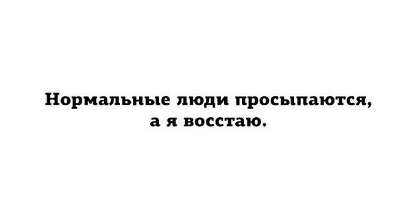 https://pp.vk.me/c627216/v627216748/3299a/LOKYgiNvAIU.jpg