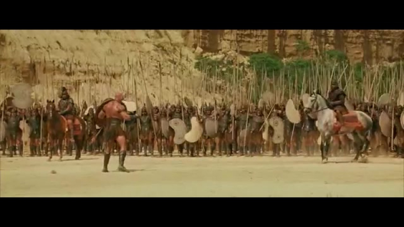 Ахиллес vs Багрис (-u0027Троя-u0027)