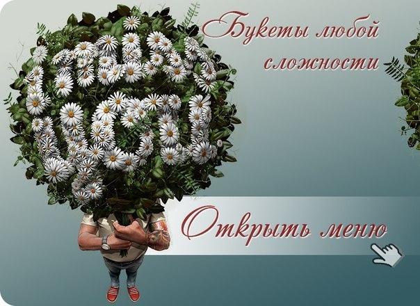 Доставка цветов Новокузнецк - Компания SFLowers