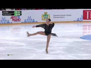 2016 Чемпионат России. Женщины - КП. Елизавета Туктамышева