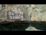 Дикий пляж нудистов, Дивноморское Геленджик 2015 г.