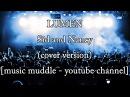 Люмен - Сид и Ненси | Lumen - Sid and Nancy (cover version)