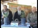 Алтайские мудрецы раскрывают правду