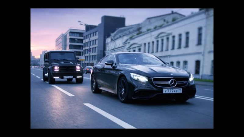 DT Test Drive Mercedes S63 AMG Coupe G63 AMG Brabus