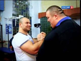 Все включено Эфир от 13.02.2013 Russia2.tv