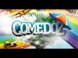 ComedoZ - Все будет ХоРоШо (Павел Воробьев и Павел Радонцев) Oficial Video
