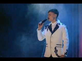 Айдар Ракипов- Син син син! |Гәлсәр Сандугач 2015|Татарские песни