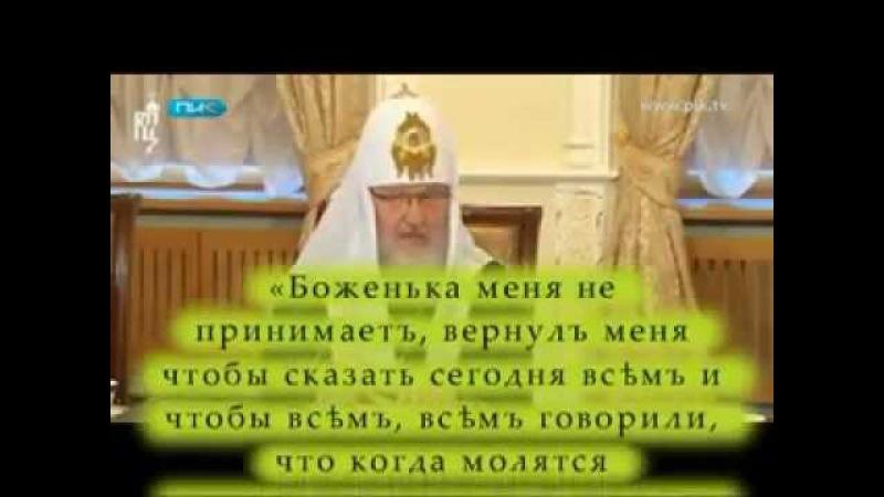 СТАРИЦА ПЕЛАГИЯ РЯЗАНСКАЯ ПРОРОЧЕСТВА