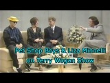 1989 - Pet Shop Boys живая легенда Liza Minnelli on Terry Wogan Show