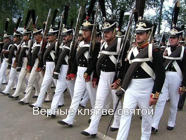 Марш Лейб-Гвардии Семеновского полка со словами