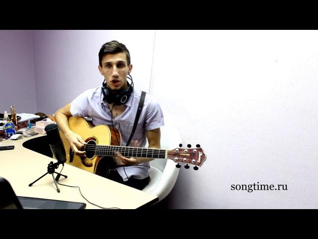 Как играть на гитаре песню гр. Кино - Спокойная ночь