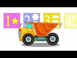 Мультик про самосвал. Учим цифры, фигуры и цвета. Машины для детей