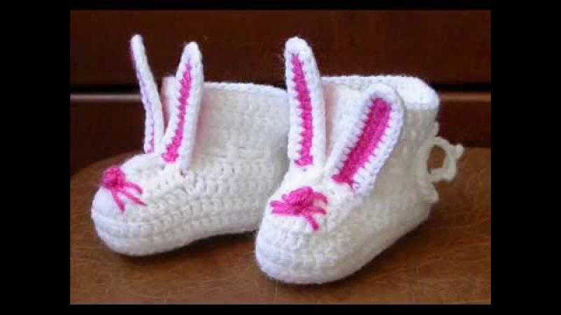 Вязаные пинетки для новорожденных. Веселенькие. Merry Crochet booties for newborns