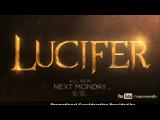Люцифер / Lucifer ПРОМО 4 серии (2016) Сериал Promo