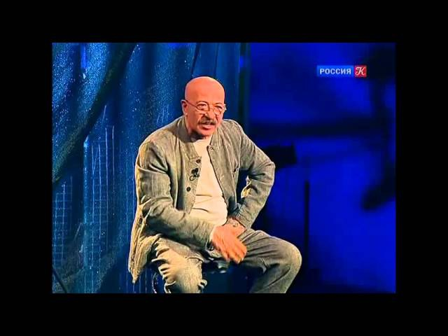 Линия жизни - Александр Розенбаум