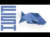 Как сделать рыбку из бумаги. Легкие оригами для всей семьи.