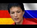 Мне стыдно за вас, как вы относитесь к России...!!!!!Сара Вагенкнехт