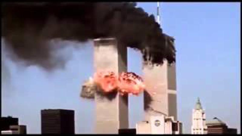 Теракт 11 сентября Башни близнецы